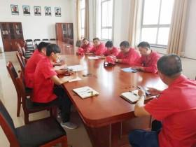 """公司召开关于""""河南义马气化厂爆炸事故""""专项分析会"""