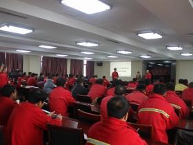 公司开展能源管理体系培训