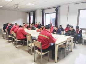 炼铁厂组织科段长学习领导讲话