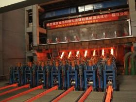 热烈庆祝炼钢厂七机七流热试成功
