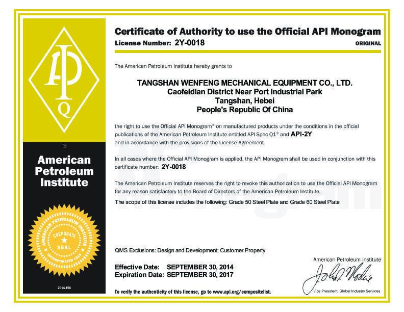 产品质量认证
