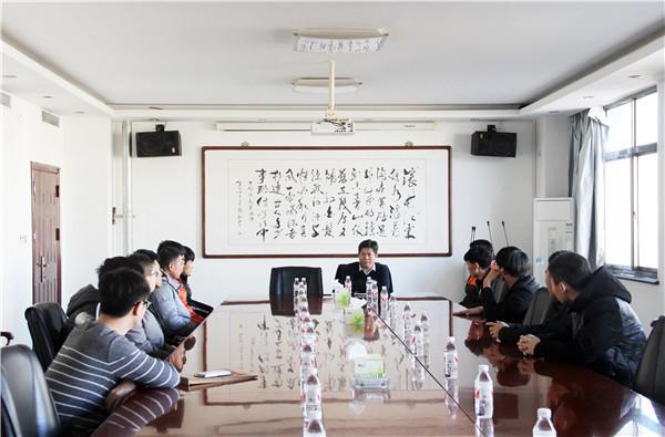 欢迎职业技术学院的同学们来我公司参观交流